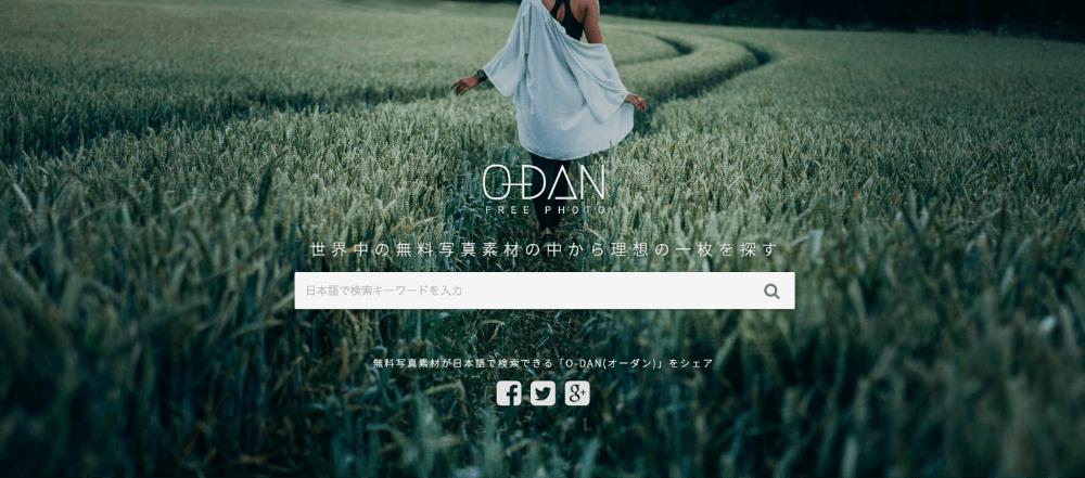 画像サイト
