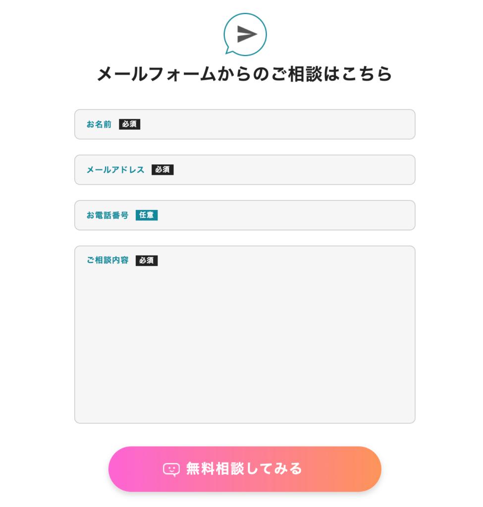 webmarks フォーム