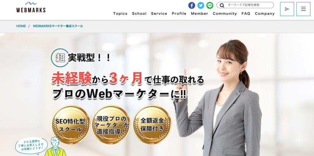 webmarks 1015